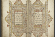 historic qur'an acquired