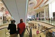 Ramadan's Retail Therapy in UK