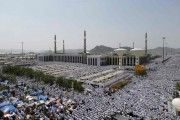 Photo-Essay of Hajj Pilgrimage