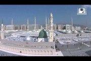 Stunning Drone Footage of Medina