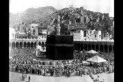 Depicting the Hajj in Images and Words by Michael Wolfe