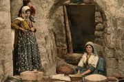 Rare Middle East Photos From the 1890s