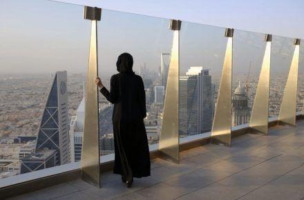CLOSE UP LOOK At Saudi Arabia's Female Political Candidates