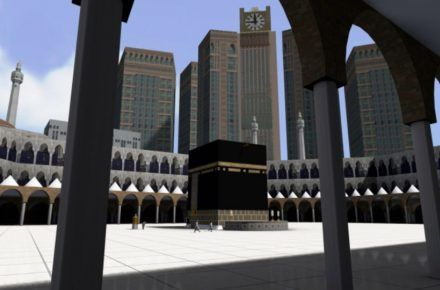 This Ramadan, Experience Mecca in Virtual Reality