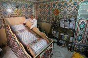Egyptian Artist Creates Glorious 700-Meter Quran