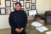 Muslim Female Judge Breaks The Glass Ceiling In… Israel