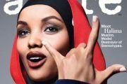 Hijabs In Western Fashion, Progressive or Exploitative?