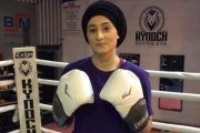 Yes, she's Muslim.  Yes, she is nearly Blind.   And yes, she's a Boxer!