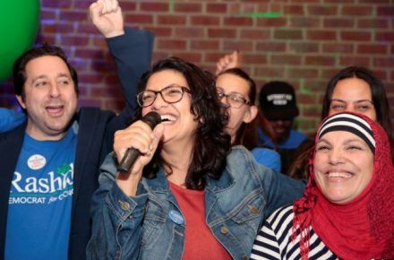 US Congressional Midterms: Muslim American Women Make Her-Story