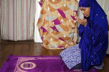 Muslim Prayer Rugs 101
