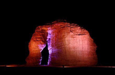 Haunted Saudi Antiquities Site Turns To... Tourism