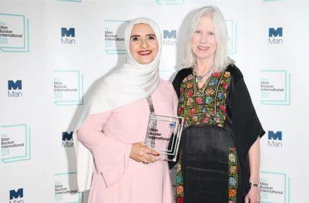 First Arabic-language Author Wins Man Booker International Prize