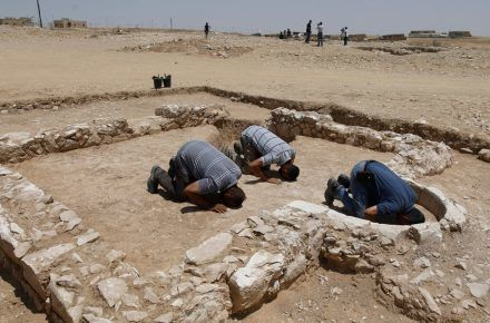 One of the Oldest Mosques in the World Was Just Discovered!