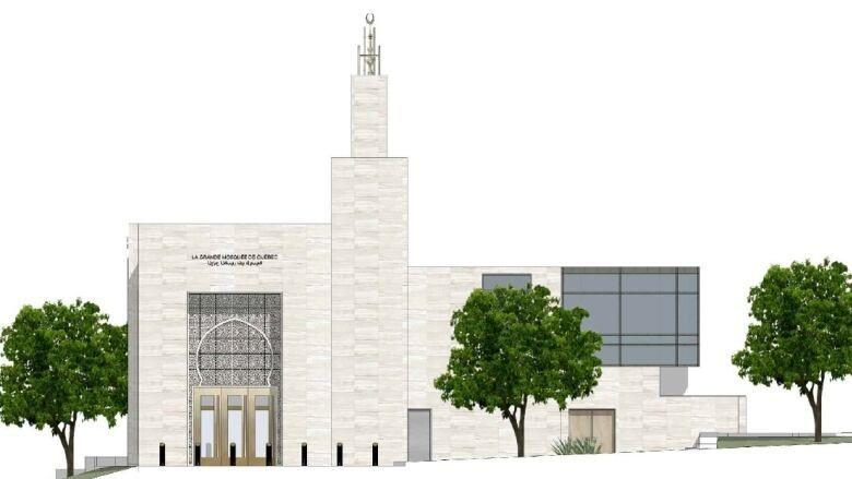 Photo Credit:  Quebec Islamic Cultural Centre via CBC