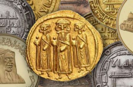 New Exhibit Features Rare 'Coins of Islam'