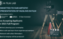 M Film Lab Now Accepting Applications for Screenwriting Program